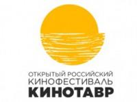 """Всероссийский фестиваль """"Кинотавр"""""""