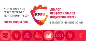 EFEA-2020