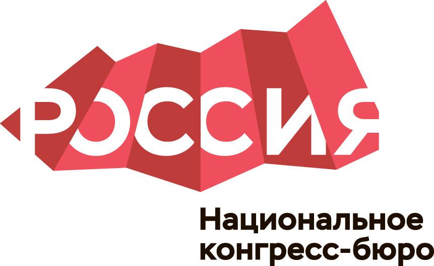 13-е собрание Стратегического Альянса национальных конгресс-бюро Европы в 2019 году пройдет в Санкт-Петербурге