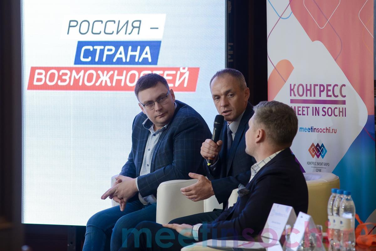 """Конкурс Мастера гостеприимства - новый проект """"Россия - страна возможностей"""""""
