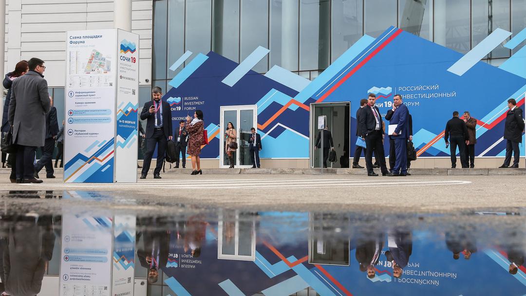 РИФ - Российский Инвестиционный Форум переносится на другие даты