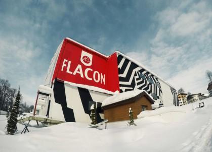 Дизайн-резиденция в горах FLACON 1170