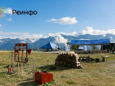 Outdoor-конференция и пикник в горах